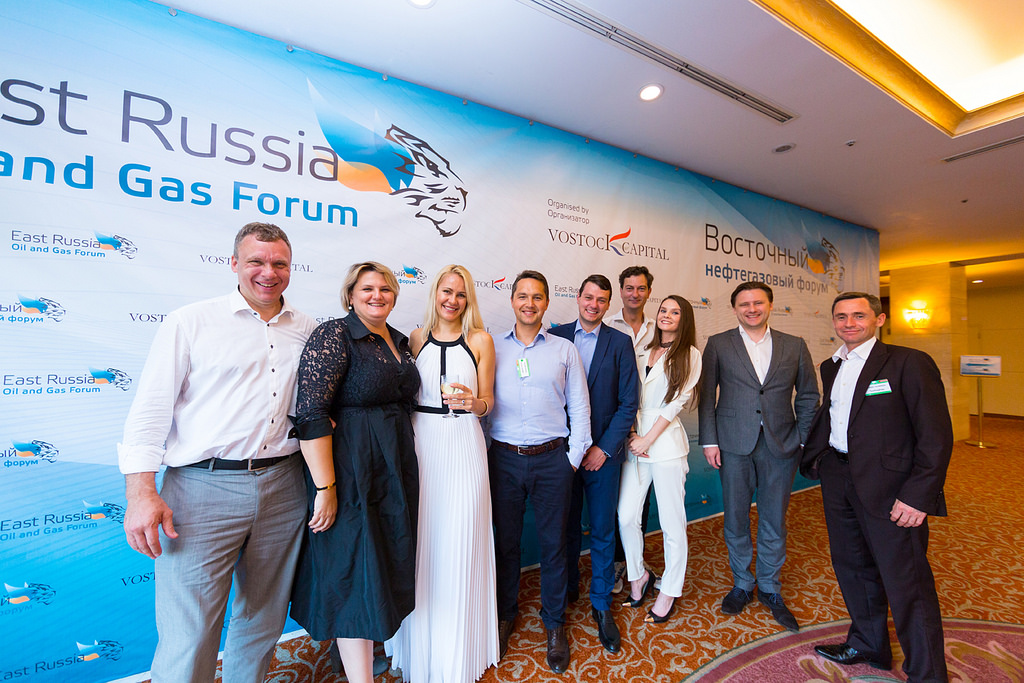 Main - East Russia Oil and Gas Forum